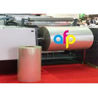 Buy cheap Glossy / Matte Flexible Packaging Film SGS Approval BOPET Laminating Film from wholesalers