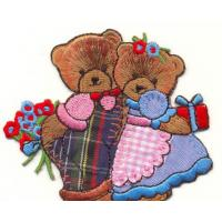 Buy cheap Applique Embroidery Digitizing from wholesalers