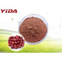 Buy cheap Food Grade Red Bean Fiber Powder For Weight Loss For Daily Use Reduce Edema product