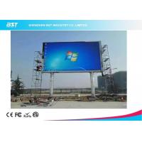 Buy cheap SMD2727 Outdoor Advertising LED Display , Large Outdoor LED Display Screens from wholesalers