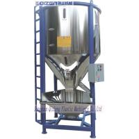 Buy cheap 500KG 4KW Stainless Steel Plastic Mixer Machine For Plastic Granules Mixing from wholesalers