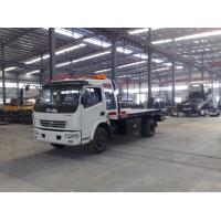 Buy cheap Factory Price Dongfeng 4 ton tow truck,4x2 towing truck for sale from wholesalers