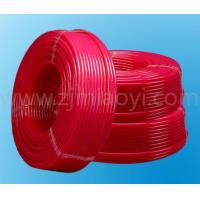 Buy cheap PEX pipes (with EVOH oxygen barrier layer) from wholesalers