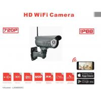 Buy cheap Weather Proof IP66 Home Security IP Camera HD High Speed Video Camera from wholesalers