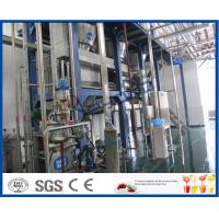 Buy cheap Industrial Drink Production Beverage Production Line With Beverage Processing Technology from wholesalers