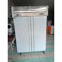 Buy cheap Fan Cooling Commercial Upright Freezer Vegetable Cold Chiller With Wheel from wholesalers