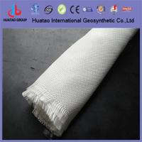 Buy cheap PP filament woven geotextile from wholesalers