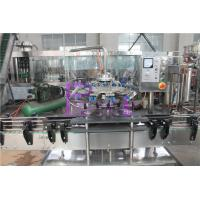 Buy cheap Fully Automatic Glass Bottle Washing Machine Industrial Rotary Bottle Washer 2000BPH from wholesalers