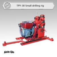 Buy cheap Mini TPY-30 Core Drilling Rig shallow hole drilling machine for geotechnical investigation from wholesalers