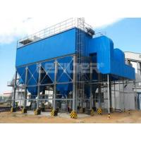 Buy cheap Jet filter bag dust collector reverse pulse from wholesalers