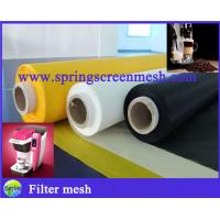 Buy cheap Coffee Filter Mesh from wholesalers