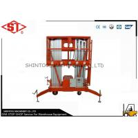 Buy cheap Double Mast Aluminium Aerial Work Platform With Lifting Height 12 Meters from wholesalers