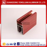 Buy cheap Aluminium window extrusion profile wooden color,aluminum profile supplier product
