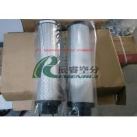 Buy cheap Oil Separator Air Separator Generator Spare Parts Filter Elements from wholesalers