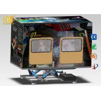 Buy cheap Hydraulic Pneumatic System Mobile Virtual Movie Theater Truck Customized Size product