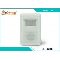 Buy cheap Shop Store Home Security Alarm System Door Entry Chime Doorbell from wholesalers
