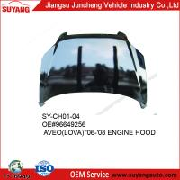 Buy cheap Car Body Parts Auto Engine Hoods For Chevolet Aveo(LOVA) from wholesalers