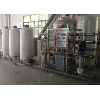 Buy cheap 2TPH Stainless Steel Automatic Reverse Osmosis System Water Plant With  CE ISO9001 SGS certification from wholesalers