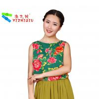 Buy cheap Women Casual Sleeveless Printed Cotton Blouse from wholesalers