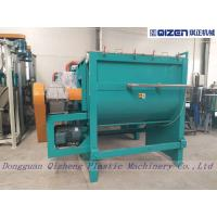 Buy cheap 600KG Horizontal Ribbon Blender Plastic Screw Stirring Double Paddle Mixer Machine from wholesalers