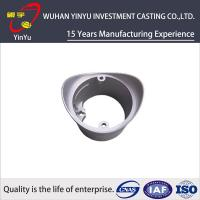 Buy cheap Wear Resistant Prototype Investment Casting Stainless Steel Engine Parts Customizable from wholesalers