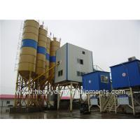 Buy cheap Shantui HZS25E of Concrete Mixing Plants having the theoretical productivity in 25m3 / h from wholesalers