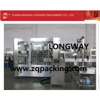 Buy cheap PLC control customized bottle water manufacturing line from wholesalers