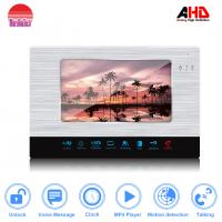 Buy cheap Morningtech 10 inch Long distance AHD door entry video security camera with raincover door bell from wholesalers