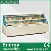Buy cheap China factory sale,commercial showcase, Chocolate pastry refrigerator,cake showcase from wholesalers
