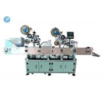 Buy cheap Lipstick Oral Liquid Double Side Sticker Labeling Machine With Adjustment Mechanism from wholesalers