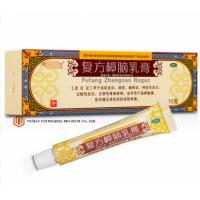 Buy cheap Compound Camphor Cream 30g Antibacterial Antifungal Cream Rheumatic Ache Relieve from wholesalers