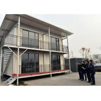 Buy cheap Steel Structure Frame Container House Prefab With Toilet Kitchen  Customized from wholesalers