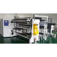 Buy cheap Explosion Proof Film Slitting Machine With Separate Type Unwinding Stand from wholesalers
