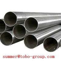 Buy cheap CuNi 90/10 C70600 CuNi 70/30 C71500 Copper Nickel Pipe from wholesalers