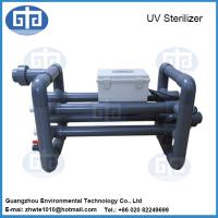 Buy cheap Marine Aquarium UV Sterilizer from wholesalers