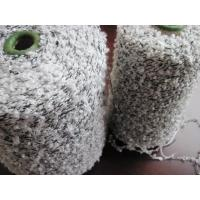 Buy cheap acrylic wool polyester blended boucle yarn from wholesalers