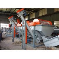 Buy cheap 2000kg / H Pet Flakes Washing Line , Woven Bags Plastic Recycling Washing Line from wholesalers