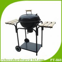 Buy cheap 18 inch outdoor trolley kettle charcoal bbq grill from wholesalers