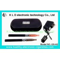 Buy cheap 650mah Variable Voltage E-cig With eGo-c Twist Battery 3.2V To 4.2V from wholesalers