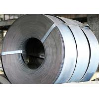 Buy cheap ISO9001 Hot Rolled Steel Strip Width 145mm - 885mm Q195 / Q235 Material from wholesalers