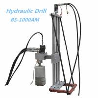 Buy cheap low operating cost BS-1000AM hydraulic automatic drilling hole digging tools from wholesalers