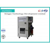Buy cheap Hydraulic Battery Testing Machine Battery Test Chamber 150~200kg Penetrability from wholesalers