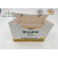 Buy cheap Heat Sealed Brown Kraft Paper Bag For Food , Flat Promotional Paper Bags from wholesalers