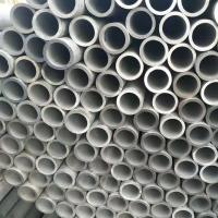 Buy cheap Seamless Stainless Steel Pipe Grade 304 316L Thick Wall Stainless Steel Pipe from wholesalers