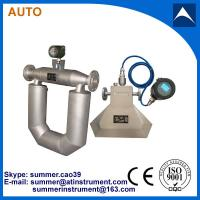 Buy cheap Coriolis mass flow meter oil meter product