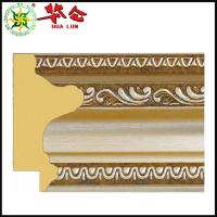 Buy cheap J07017 series Hualun Guanse  2.8inch wide ps moulding plastic picture photo gold frame moulding from wholesalers