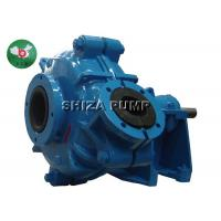 Buy cheap Rubber lined centrifugal copper mine slurry pump model 16/14 in Africa from wholesalers