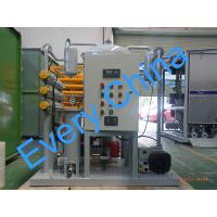 Buy cheap China Supplier Double Stage Vacuum Transformer Oil Centrifuge Machine from wholesalers