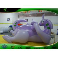 Buy cheap Inflatable Sea Dragon / Animal Toys Inflatable Laying Purple Dragon with 0.4mm PVC from wholesalers