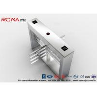Buy cheap 304SUS Anto gates barrier gate waist height turnstile Automatic Road Traffic controlled access turnstile entrance gates from wholesalers